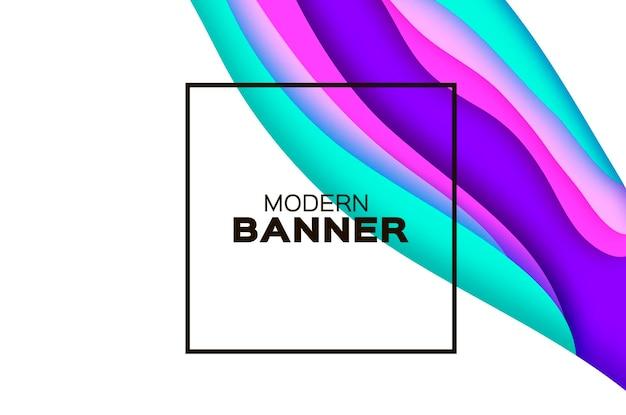 Vague de papier abstrait présentations d'affaires flyers affiches neon couleur vive vector