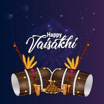 Vaisakhi dhol réaliste et arrière-plan