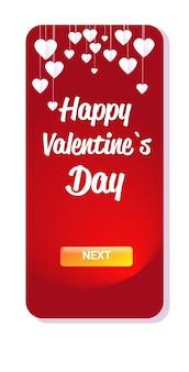 Valentin célébration amour bannière flyer ou carte de voeux avec coeurs vertical