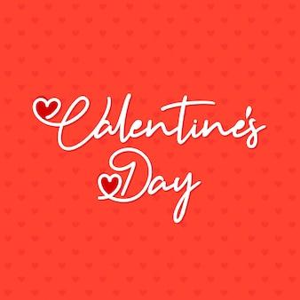 Valentine abstrait