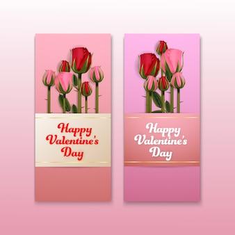 Valentines roses fleurs arrière-plans bannière ensemble