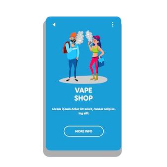 Vape shop clients vaping e-cigarette device