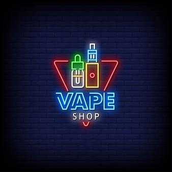 Vaping shop logo néon signes style texte