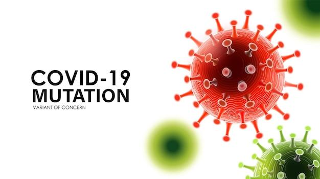 Variante de la maladie du coronavirus mutation covid19 avec typographie concept variant of concern