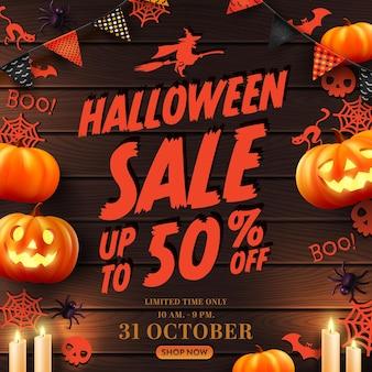 Vecteur d'affiche ou de bannière de vente d'halloween avec halloween pumpkinghost et éléments d'halloween