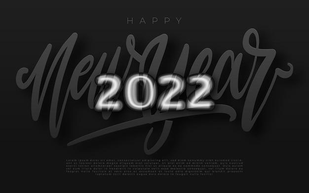Vecteur d'affiche de bonne année 2022