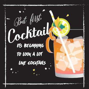 Vecteur d'affiche de cocktail d'été