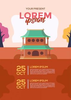 Vecteur d'affiche événement automne chinois