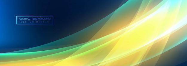 Vecteur de bannière abstrait vague brillante colorée