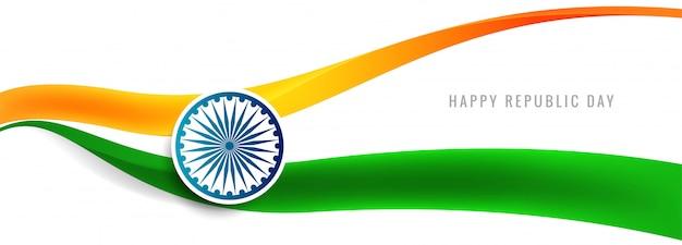 Vecteur de bannière belle vague drapeau indien