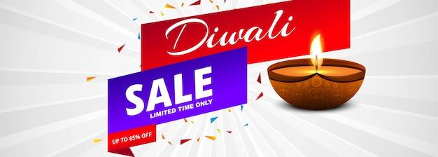 Vecteur de bannière colorée diwali vente heureux diwali