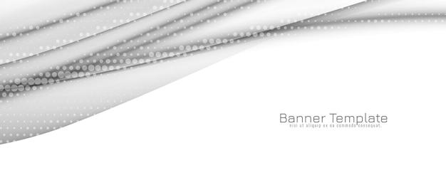 Vecteur de bannière de conception de vague de couleur grise abstraite