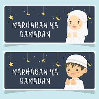 Vecteur de bannière ramadan kareem enfants musulmans