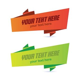 Vecteur de bannière de texte modèle