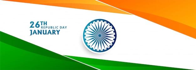 Vecteur de bannière vague drapeau indien élégant