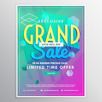 Vecteur brillant vente bannière modèle de conception