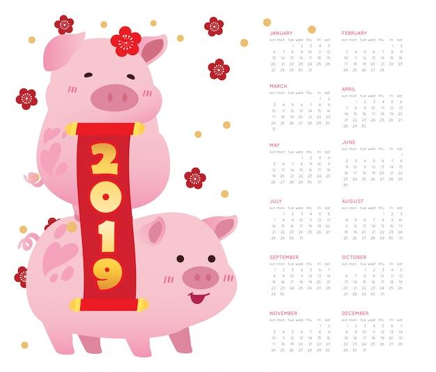 Vecteur de calendrier joyeux cochon nouvel an 2019