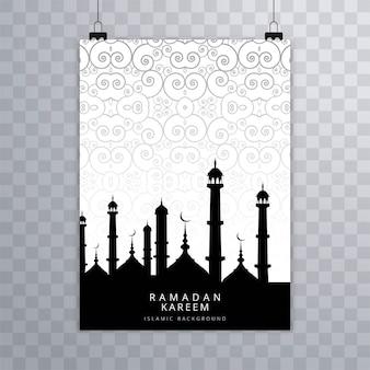 Vecteur de carte brochure islamique moderne eid mubarak islamique
