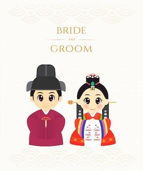 Vecteur de carte invitation mariage coréen.