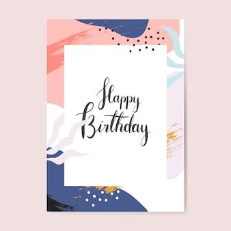 Vecteur de carte joyeux anniversaire design coloré memphis