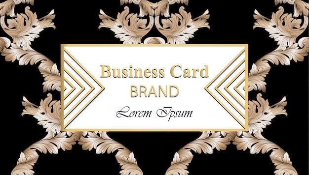 Vecteur de carte de luxe business. décor ornemental abstrait design moderne. place aux textes