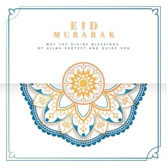 Vecteur de carte postale eid mubarak blanc et bleu