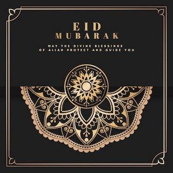 Vecteur de carte postale noir et or eid mubarak