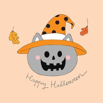 Vecteur de chat de crâne halloween mignon dessin animé.