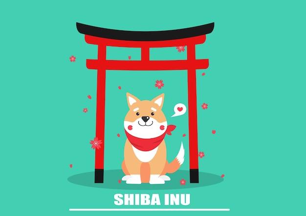 Vecteur de chien shiba inu