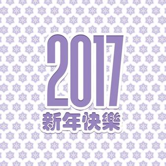 Vecteur de la chine nouvelle carte de 2017