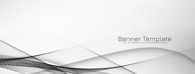Vecteur de conception abstraite bannière ondulée élégante gris et blanc