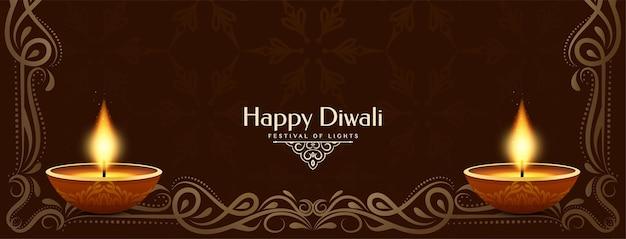 Vecteur de conception de bannière classique du festival religieux happy diwali