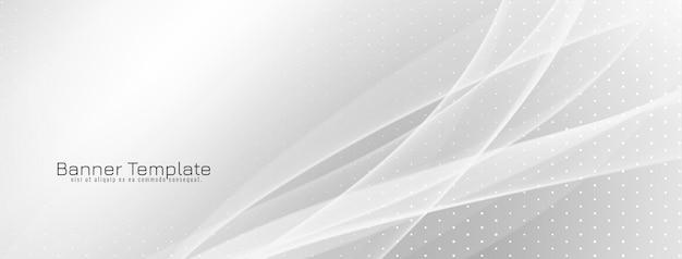 Vecteur de conception de bannière de couleur grise de style vague élégante