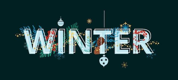 Vecteur de conception de bannière hiver