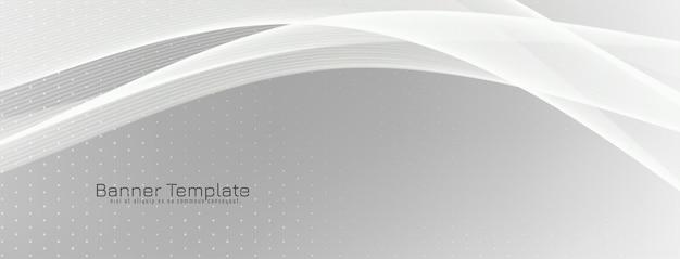 Vecteur de conception de bannière de style vague élégante abstraite