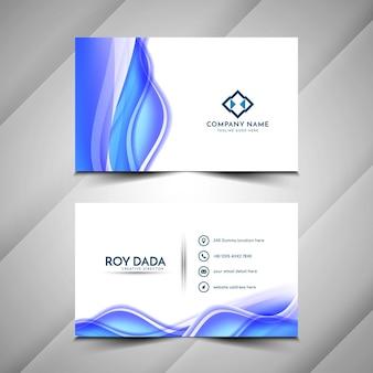 Vecteur de conception de carte de visite de style vague de couleur bleue moderne