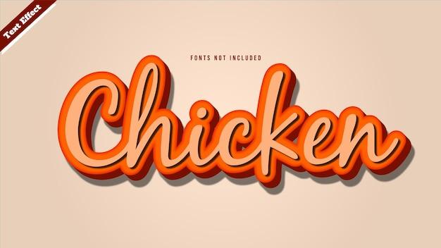 Vecteur de conception d'effet de texte de poulet