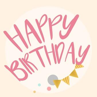 Vecteur de conception joyeux anniversaire typographie
