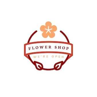 Vecteur de conception de logo de magasin de fleurs