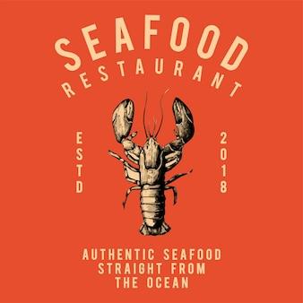 Vecteur de conception de logo de restaurant de fruits de mer