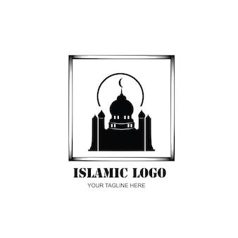 Vecteur de conception de mosquée de logo islamique