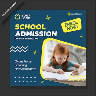 Vecteur de conception de publication de médias sociaux du programme d'admission à l'école