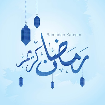 Vecteur de conception de ramadan