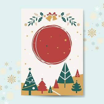 Vecteur de maquette de carte de voeux de Noël