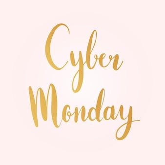 Vecteur de style typographie Cyber Monday