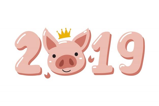 Vecteur de dessin animé joyeux nouvel an chinois 2019 année de cochon