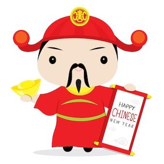 Vecteur de dessin animé mignon garçon chinois