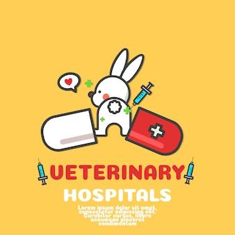 Vecteur de dessin animé mignon lapin. logo hôpital vétérinaire.