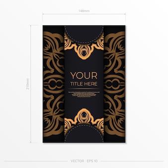 Vecteur élégant modèle pour carte postale de conception d'impression couleur noire avec ornement vintage. préparation d'une carte d'invitation avec des motifs grecs.