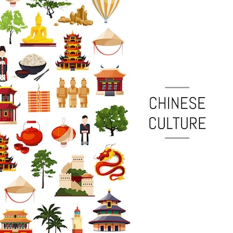 Vecteur éléments de style plat chine et sites illustration de fond avec la place pour le texte